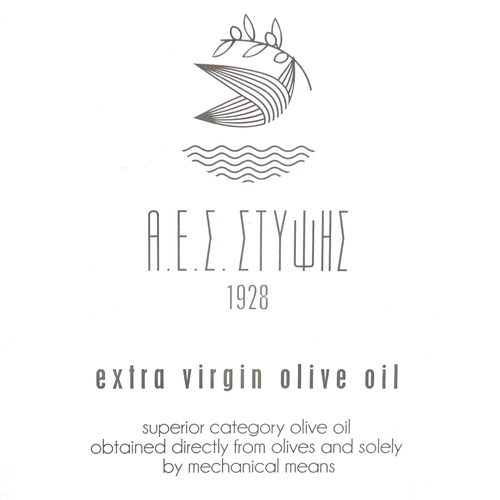 rsz_extra_virgin_olive_oil_dsc03442-1